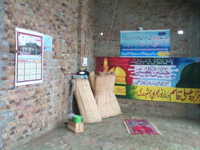 Imam Bargah Wadi-e-HUSSAIN a.s New Lari Ada Talagang  (AHMHPJ) Img_2014