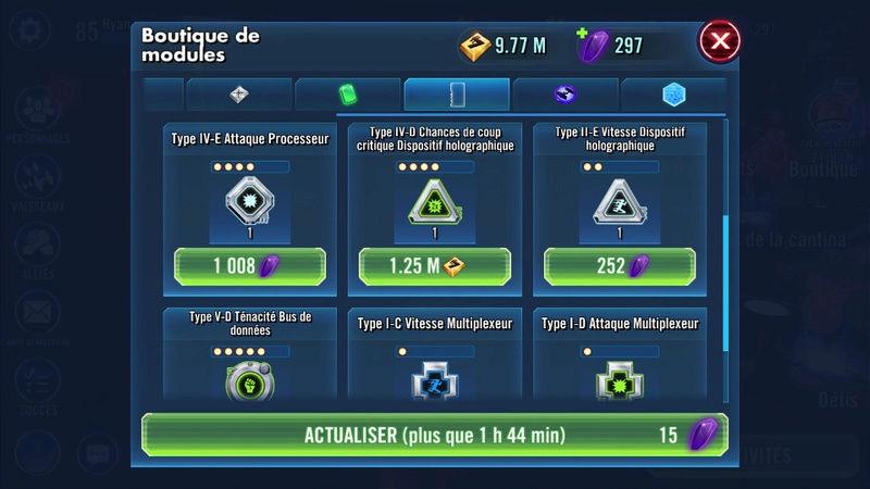 Les modules Image_27