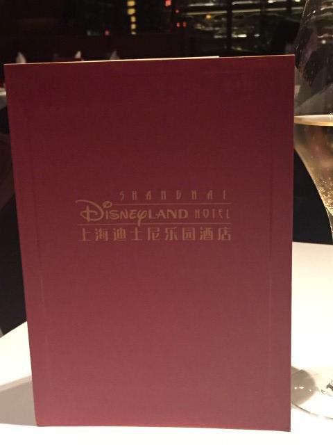 [Shanghai Disney Resort] Shanghai Disneyland Hotel Img_4210