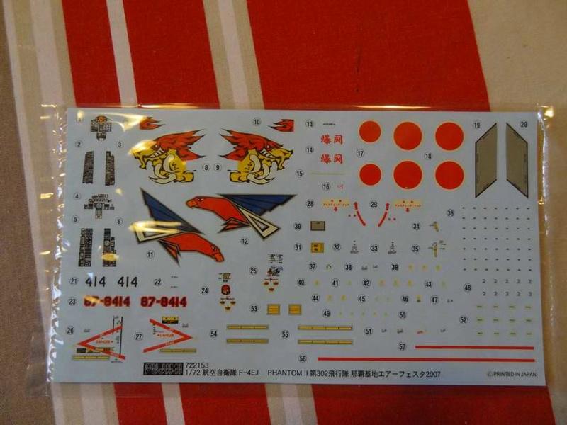 bronco 8.8cm flak , F-4EJ phantom , hasegawa jaguar combo TERMINE !!! F-4ej_11