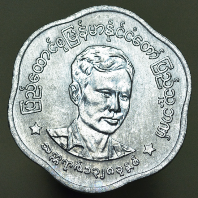 25 Pyas. Birmania (1966) Aung San Dsc_0211