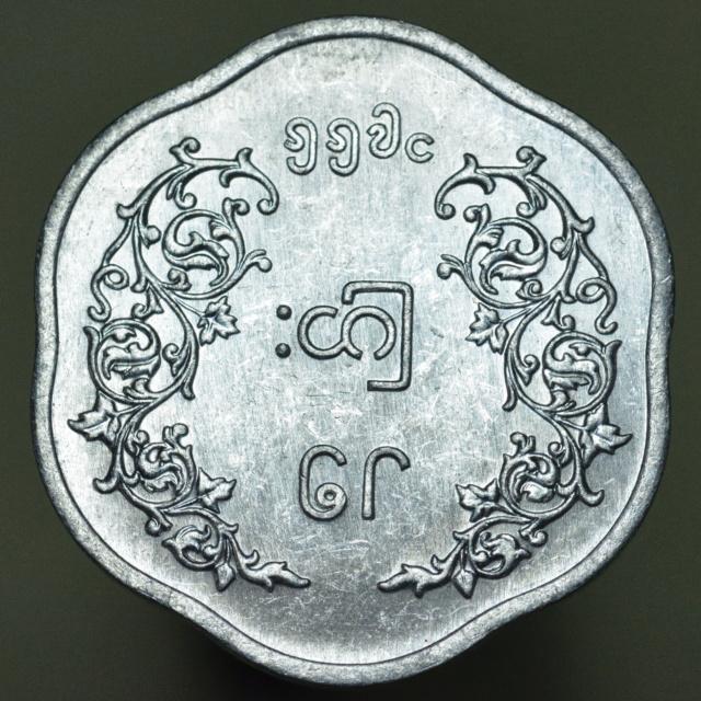 25 Pyas. Birmania (1966) Aung San Dsc_0212