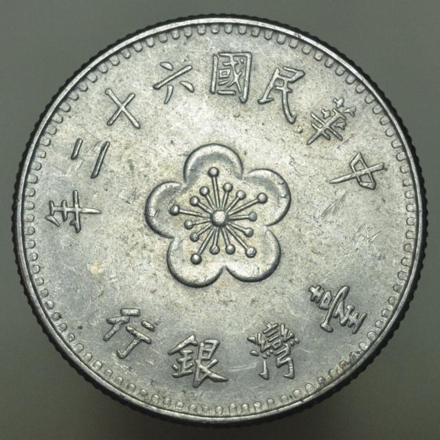 Yuan (Y# 536) del año 62 (1973) de la República Nacionalista China (Taiwán). L_v_0411
