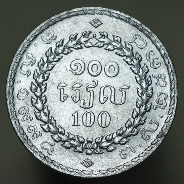 100 riels de 1994. Camboya L_v_0510
