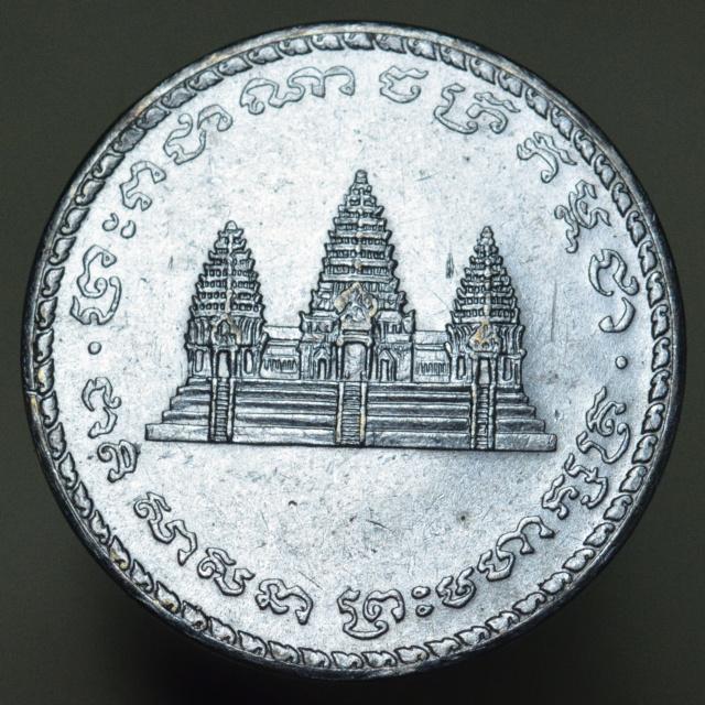 100 riels de 1994. Camboya L_v_0511
