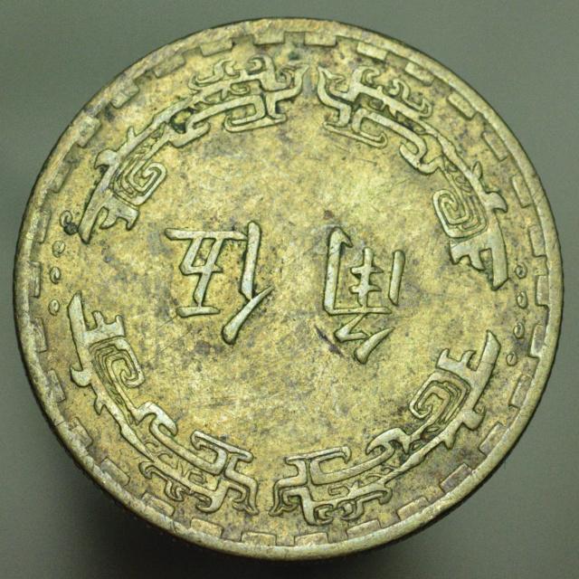 Asiatica a identificar L_v_1611