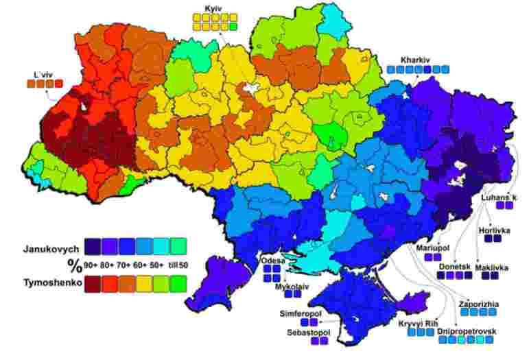 Ukraine Ukr-el10