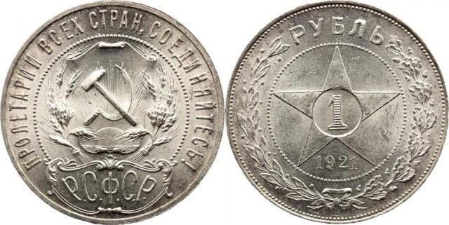 sa faut le coup de se procurer se genre de monnaie de 1921 Combin10