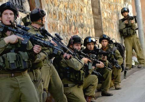 Special Forces ( Israel ) Idfsf010