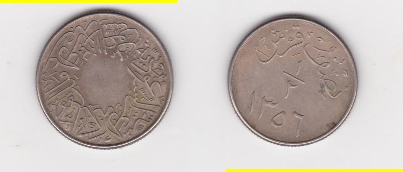 1/2 kurush pour l'Arabie Séoudite A211