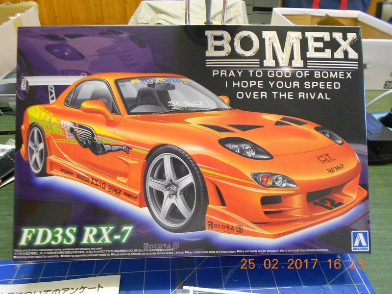 Mazda RX7  Dscn0724