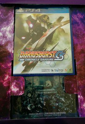 Limited Run et compagnie, les jeux démat' qui sortent en boite :) - Page 2 Darius12