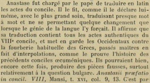Présentation: Chrétien de Troyes  - Page 2 90d5c810