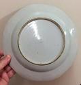 Chinese Qianlong export porcelain  Img_3918