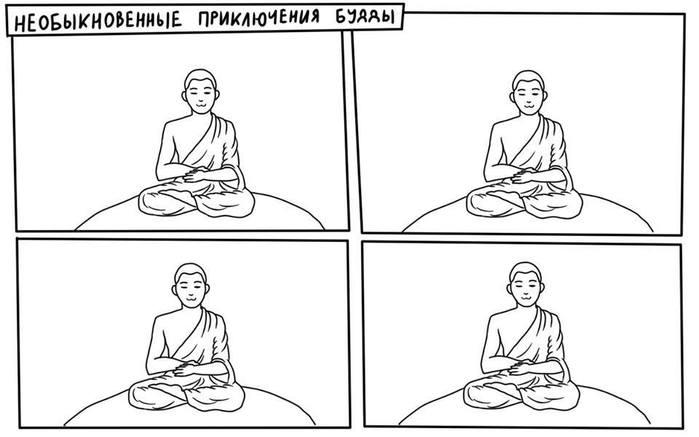 Отдельные моменты Буддизма 167010