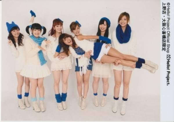 2.1 Berryz Kobo [Les News] 10