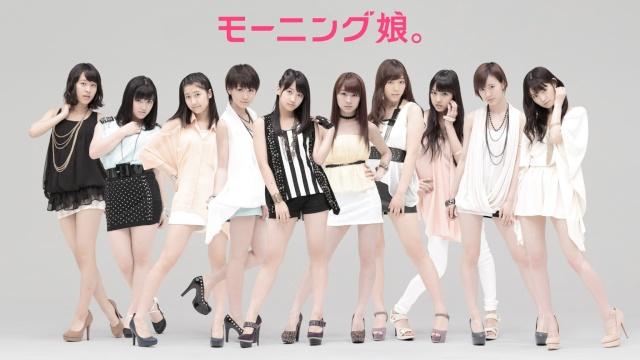 1.1 Morning Musume'14 [Les News] Hello_10
