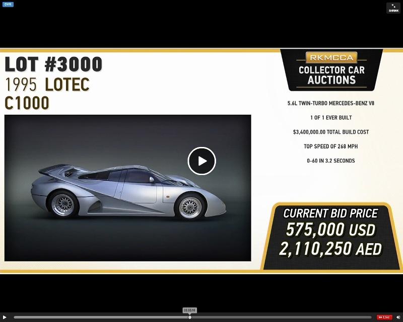 CLK GTR à la vente  Lotec10