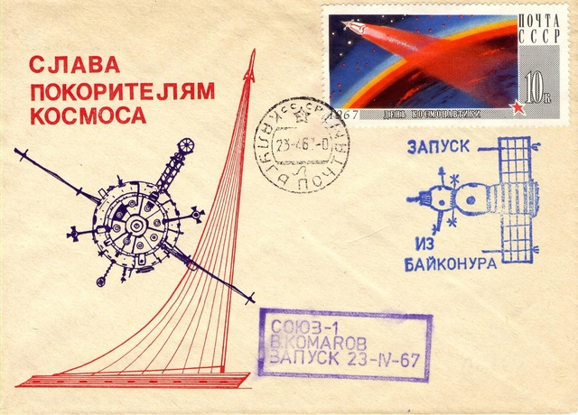 50ème anniversaire de la mission Soyouz 1 / 23-24 avril 1967 1967_013