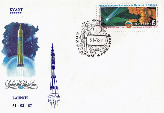 30ème anniversaire de la station MIR - 20 février 1986 1987_010