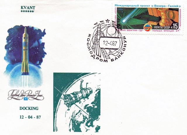 30ème anniversaire de la station MIR - 20 février 1986 1987_011