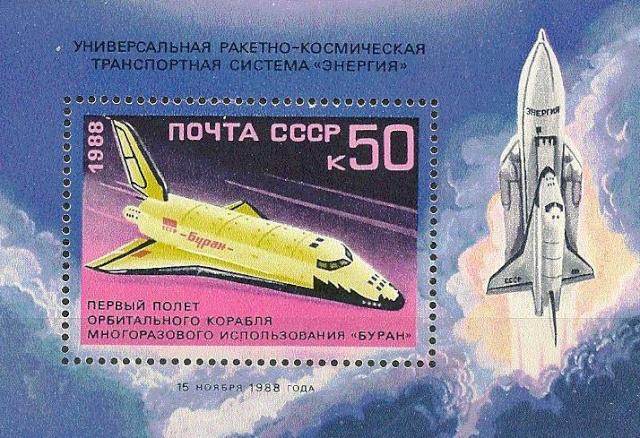 La navette russe Bourane en philatélie 1988_111