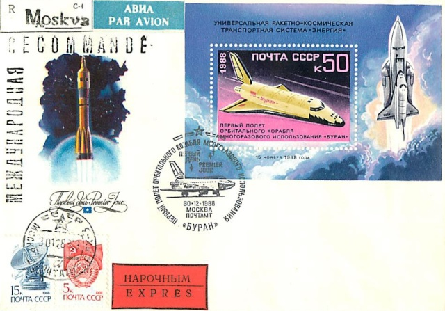 La navette russe Bourane en philatélie 1988_112