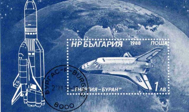 La navette russe Bourane en philatélie 1988_b10