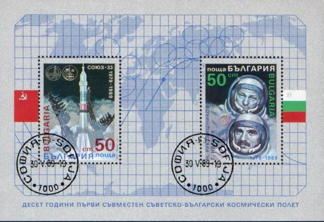 35ème anniversaire Soyouz 33 / 10 avril 1979 1989_010