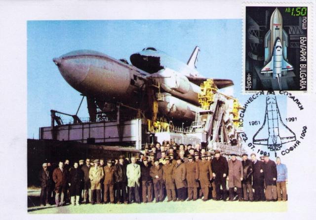 La navette russe Bourane en philatélie 1991_010