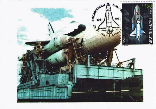 La navette russe Bourane en philatélie 1991_011