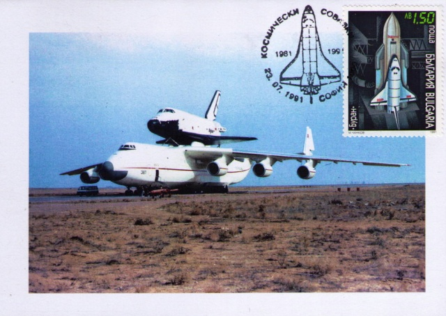 La navette russe Bourane en philatélie 1991_012