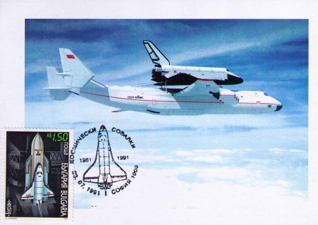 La navette russe Bourane en philatélie 1991_013