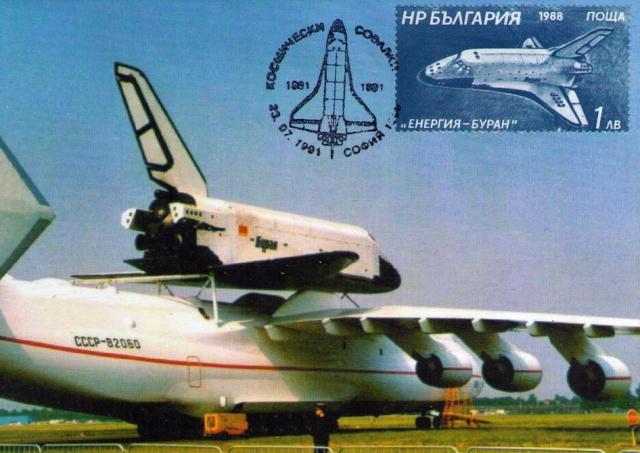 La navette russe Bourane en philatélie 1991_015