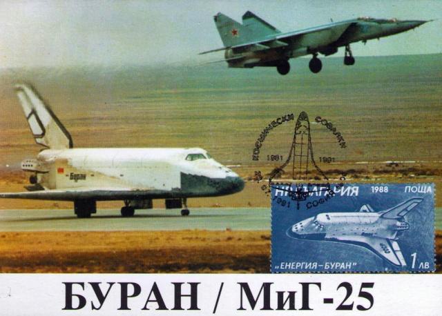 La navette russe Bourane en philatélie 1991_016