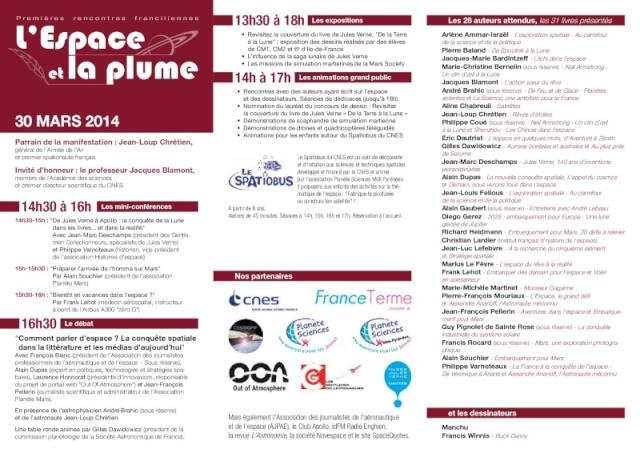 Dimanche 30 mars 2014 - Orly - Premières rencontres franciliennes L'Espace et la plume 79100511