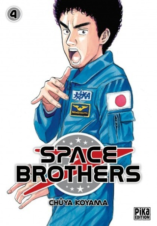 Cinéma - Space Brothers Couv_210