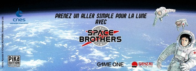 Cinéma - Space Brothers Facebo10