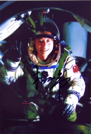 15 octobre 2003 - Yang Liwei devient le premier chinois dans l'espace avec Shenzhou 5 / 10ème anniversaire Shenzh10
