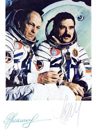 35ème anniversaire Soyouz 33 / 10 avril 1979 Soyouz18