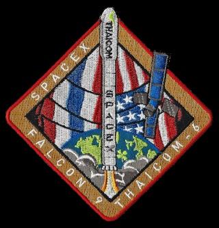 Le Programme des vols SpaceX raconté avec les patchs Spacex12