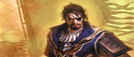Le paria de Shin Edo Xiahou10