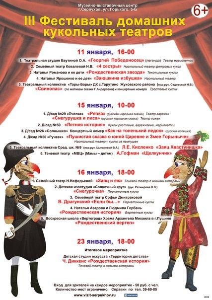 """""""Рождественская история"""" 9bnp1810"""