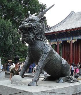 Yi-King et arts martiaux : Les animaux du Bagua Qilin110