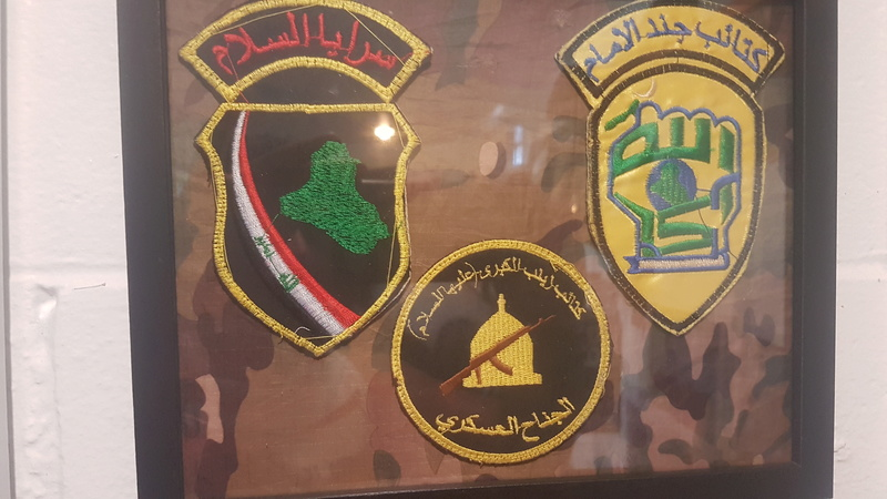 Peace Brigades and Brigades of the Popular Defense patches - Page 3 20170219