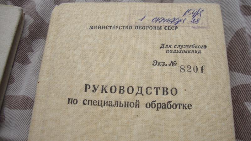 Instant Ukrainian collection Dsc02113