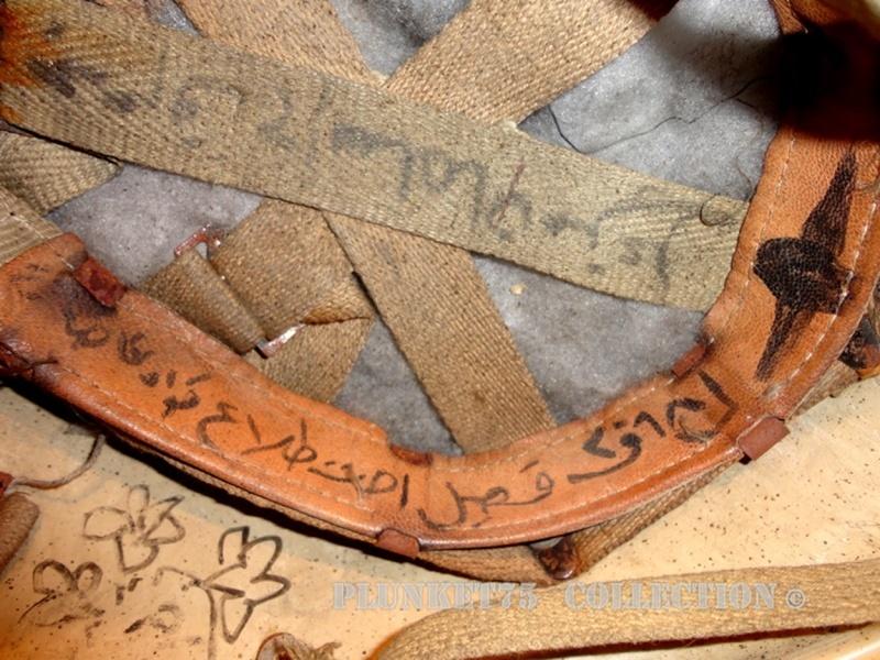 My Iraqi M90 with Arabic writing Iraqi_27
