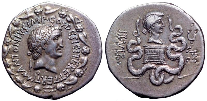 VENTE ROMA NUMISMATICS DU 22 mars 11101110