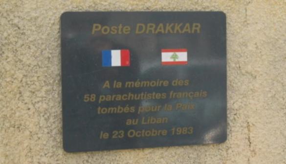 Le 30ème anniversaire de l'attentat du DRAKKAR 58 parachutistes des 1er et 9ème Régiment de Chasseurs Parachutistes écrasés sous les décombres de l'immeuble Drakkar à Beyrouth Drakka10