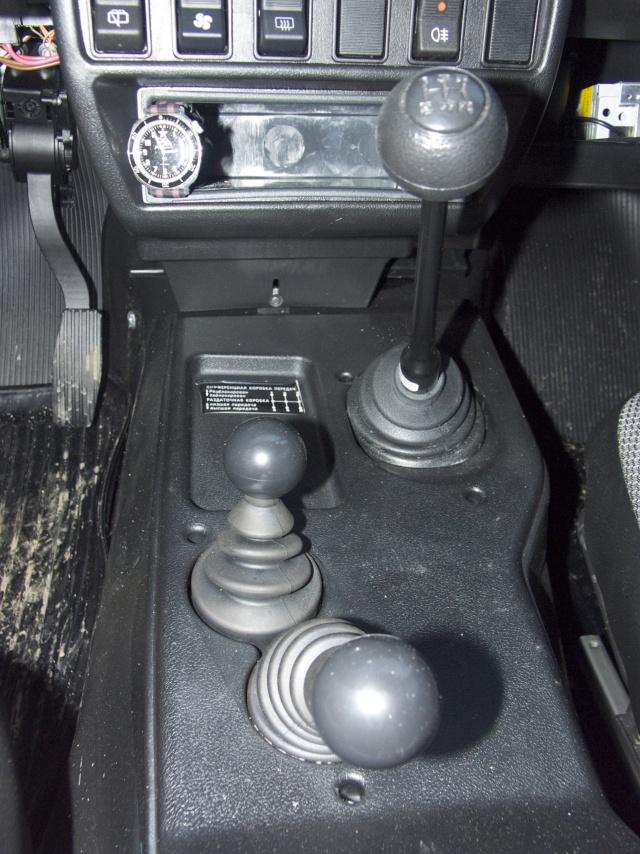 Vos Russo Car Wristshots! Pict0036